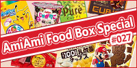 AmiAmi Food Box