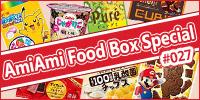 AmiAmi Food Box