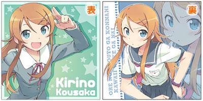 amiami character hobby shop oreimo cushion cover kirino
