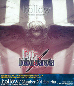 Amiami Character Hobby Shop Cd Fate Hollow Ataraxia Theme Song Hollow Released