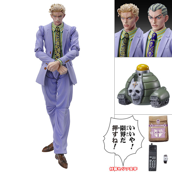 Super Action Statue 20 Kira Yoshikage Hirohiko Araki Specify Color Ver Figure