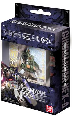 Gundam War Booster Draft Entry Set 2011 Vol.01 Bandai