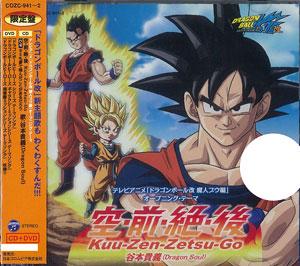 amiami character hobby shop cd dragon ball z kai majin buu