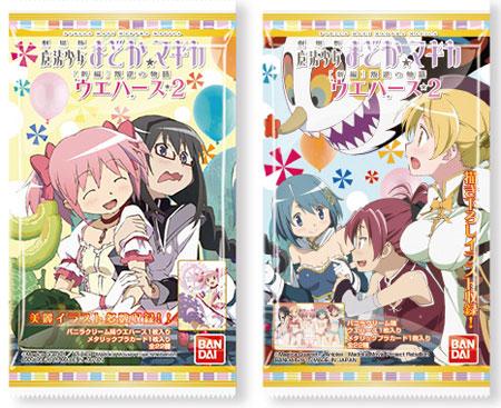 amiami character hobby shop puella magi madoka magica the