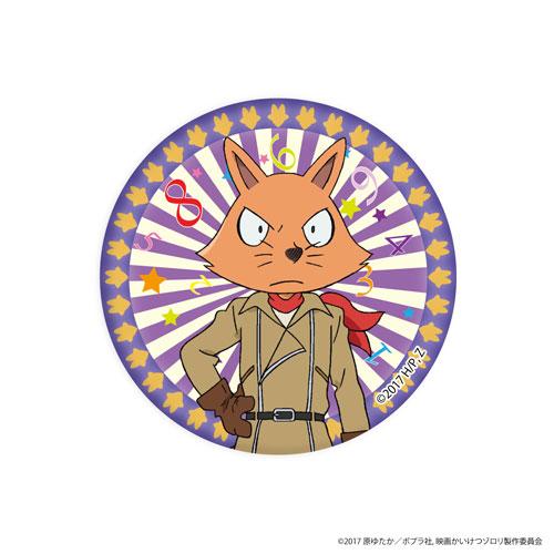 Ouji sama no himitsu online dating