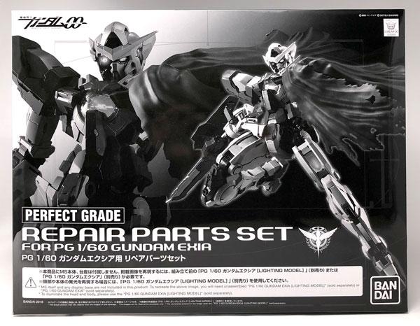 d80e1e19d317 PG 1 60 Gundam Exia LED Unit. BANDAI SPIRITS. 9