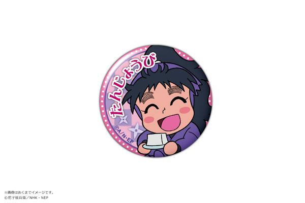 Watch ninja boy rantaro online dating