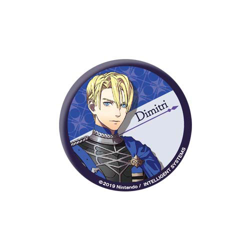 goodies fire emblem three houses  GOODS-00313310