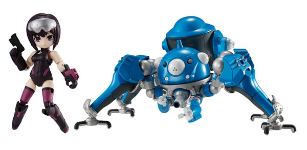 Ghost In The Shell Tachikoma The Fwoosh Forums