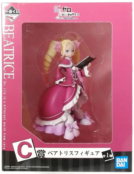 "Bandai Ban Dai Final Fantasy The Spirit Within 5.5/"" Figures  Serious CD Cardz"