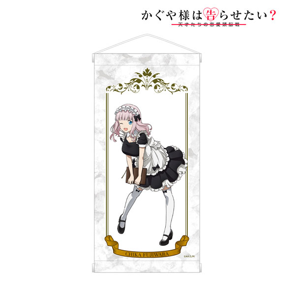 https://img.amiami.com/images/product/main/212/GOODS-04135430.jpg