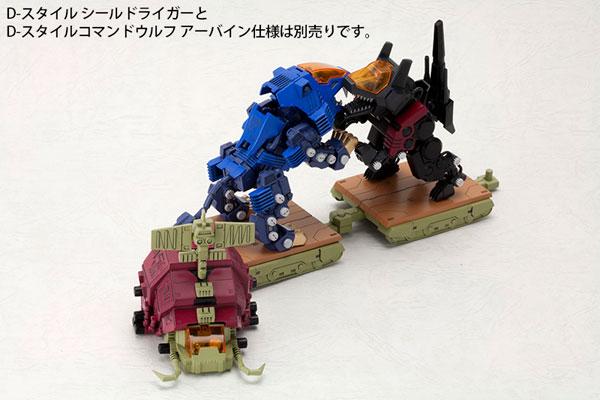 AmiAmi [Character & Hobby Shop]   D-Style - ZOIDS: Gustav