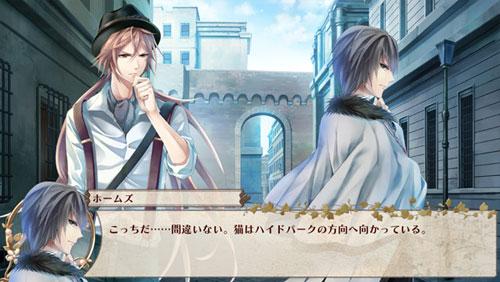Persona 3 Fes incontri Chihiro