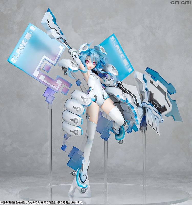 Hyperdimension Neptunia - White Heart