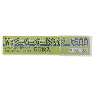 AmiAmi [Character & Hobby Shop] | Mr Paper / Card Type #600
